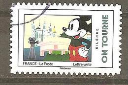 FRANCE 2018 Adhésif  Y T N ° 1591 Oblitéré Cachet Rond - France