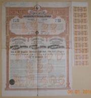 OBLIGATION - DOUANES DE L'EMPIRE OTTOMAN 4 % De 1902 - CONTANTINOPLE Le 14 Janvier 1903 - TRES RARE - Transports