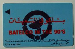 BAHRAIN - GPT - BHN28 - Tele Seminar - Batelco In The 90's - 5BAHA - 1991 - 1000ex - Bahreïn