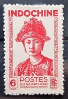 INDOCHINE -  N°230 - Neuf SANS Gomme / MNG - Indochine (1889-1945)