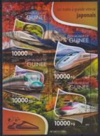 E90. Guinea - MNH - 2015 - Transport - Trains - Japanese - Transports