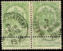 """COB   56 A (o) Oblitération """"Malines (station)"""" En Paire - 1893-1907 Wappen"""
