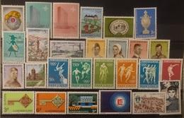 Luxemburg 1967 - 68    Van  Nr. 750  Tot Nr. 776    Zie Foto   Postfris **  CW  12,50 - Luxembourg