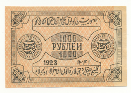 1.000 ROUBLES DE KHIVA 1923 - Uzbekistan