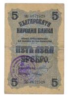 5 LEV OCCUPATION BULGARE 1917 - Macédoine