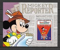 Disney Antigua & Barbuda 1993 EuroDisney Open - Mickey #3 MS MNH - Disney
