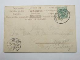 1903 , HAMBURG - TONDERN   , Bahnpost ,  Klarer Stempel Auf   Karte - Deutschland