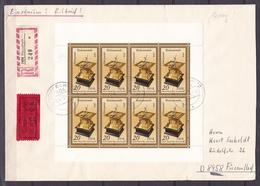 DDR - 1983 - Michel Nr. 2798 - Kleinbogen - Einschreiben Eilsendung Expres - FDC - Ankunftstempel - 40 Euro - DDR