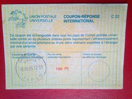 International Reply Coupon (IRC)   150 Yen - 1989-... Empereur Akihito (Ere Heisei)