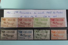 1903     -   N°  137   à   144 *    2ème  ANNIVERSAIRE  DE  L  '  HÔTEL  DES  POSTES        COTE   :   40€ - 1881-1918: Carol I