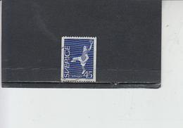 SVEZIA  1967 - Unificato 5554° . Sport - Pallamano - Sweden