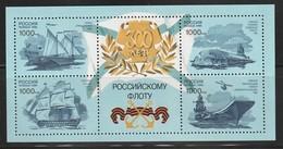 RUSSIE - BLOC N°232 ** (1996) Navires De Guerre - 1992-.... Fédération
