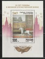 RUSSIE - BLOC N°227 ** (1995) - 1992-.... Fédération