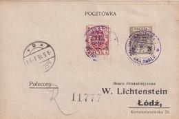 POLOGNE 1919 CARTE DE VARSOVIE AVEC SURCHARGE ET ANNULATION EXPOSITION PHILATELIQUE NATIONALE - 1919-1939 Republic