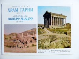 Post Card Ussr Armenia Postal Stationery Garni 1979 - Arménie