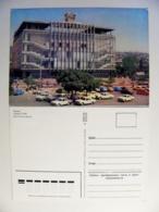 Post Card Ussr Armenia  1981 Yerevan - Arménie