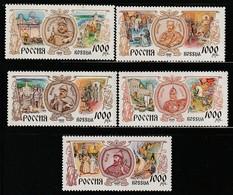 RUSSIE - N°6159/63 ** (1995) Histoire De L'Etat Russe (I) - 1992-.... Fédération
