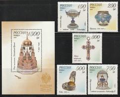 RUSSIE - N°6142/6 + Bloc N°228 ** (1995) Joyaux De La Maison Fabergé - 1992-.... Fédération