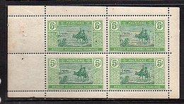 RARE BOOIKLET PANE MNH (342a) - Mauritanie (1906-1944)