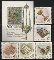 RUSSIE - N°6214/8 + Bloc N°233 ** (1996) Les émaux Russes - 1992-.... Fédération
