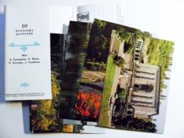 10 Cards Post Card In Folder Ussr Armenia  1981 Yerevan - Armenia