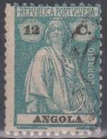 Angola Ceres 2: Mi 211Cx 12 C Dunkelblaugrün Gestempelt - Angola