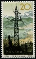 CHINE - N°1593 Usine Hydroélectrique Du Hsinankiang - Léger Pli Sans Charnière - Neufs