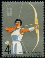 CHINE - N°1658 Tir à L'Arc Neuf ** LUXE - RARE - Neufs