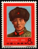 "CHINE - N°1712 ""Soldat Liu Ving-chun"" - Neuf ** LUXE - RARE - 1949 - ... Volksrepublik"