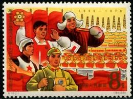 "CHINE - N°1718 ""Soldat, Infirmière Et Ouvriers"" - Neuf ** LUXE - RARE - 1949 - ... Volksrepublik"