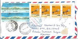 Burma Registered Airmail Shan Pot Drum Union Of Mayanmar To Pakistan. - Myanmar (Birmanie 1948-...)