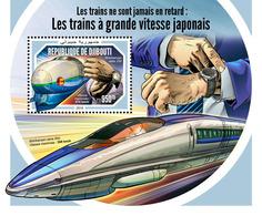 Djibouti. 2018 Japanese Speed Trains. (605b) - Trains