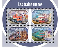 Djibouti. 2018 Russian Trains. (610a) - Trains