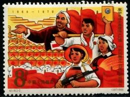 """CHINE - N°1719 """"Milicienne Et Paysans"""" Dents Manquantes - Neuf Sans Charnière - 1949 - ... Volksrepublik"""