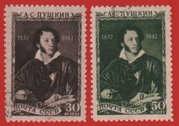 Russia / Sowjetunion 1947 - Mi-Nr. 1109-1110 Gest / Used - Puschkin - 1923-1991 URSS
