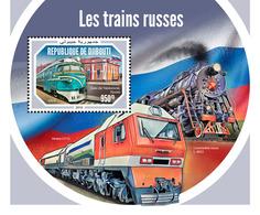 Djibouti. 2018 Russian Trains. (610b) - Trains