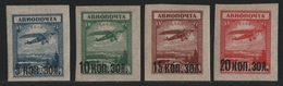 Russia / Sowjetunion 1924 - Mi-Nr. 267-270 * - MH - Flugzeuge / Airplanes (II) - 1923-1991 UdSSR