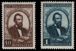 Russia / Sowjetunion 1949 - Mi-Nr. 1392-1393 ** - MNH - Nikitin - 1923-1991 UdSSR