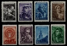 Russia / Sowjetunion 1948 - Mi-Nr. 1203-1211 ** - MNH - Freimarken / Definitives - 1923-1991 URSS