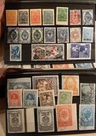 Russie/URSS - Timbres Anciens Dont Non Dentelés - Neufs Et Oblitérés - Collections (sans Albums)