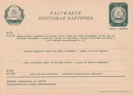 LETTONIE  ENTIER POSTAL/GANZSACHE/POSTAL STATIONERY SEULE CARTE EDITEE PENDANT LA COURTE PERIODE OCC.SOVIETIQUE - Latvia