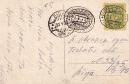 LETTONIE  1926 CARTE POSTALE CACHET FERROVIAIRE BAUSKA-SMILTENE - Latvia
