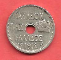 10 Lepta , Grèce , Nickel , 1912 , N° KM # 63 - Greece