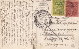 LETTONIE  1927 CARTE POSTALE DE CESVAINE - Latvia