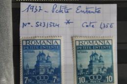 1937     -   523  à  524 *    PETITE  ENTENTE  COTE   :1,75€ - 1918-1948 Ferdinand, Charles II & Michael