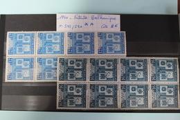 1940     -   595  à  596 * *       ENTENTE  BALKANIQUE       COTE   :    16,00€ - 1918-1948 Ferdinand, Charles II & Michael