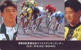Télécarte  JAPON * Cyclisme (1237) RADFAHREN * * BICYCLE * Wielrennen * FIETSEN * Cycling * Phonecard JAPAN * TK - Sport