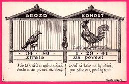 Drozd - Kohout - Ztráta Zla Povest - Coq - Oiseaux - Argent - Loi - FRANTA - Tchéquie