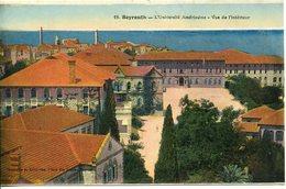 Liban Lebanon  Beyrouth  L'Université Américaine Vue De L'intérieur   édition Ouzounian Et Kehyayan - Liban
