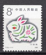 1987- CINA  - Catg.. Mi. 2101D - NH - (CW1822.4) - 1949 - ... Repubblica Popolare